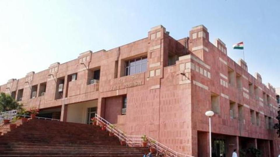JNU to offer engineering and management courses, UGC nod pending