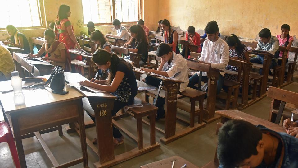 Maharashtra State Board of Secondary and Higher Secondary Education results won't be declared today