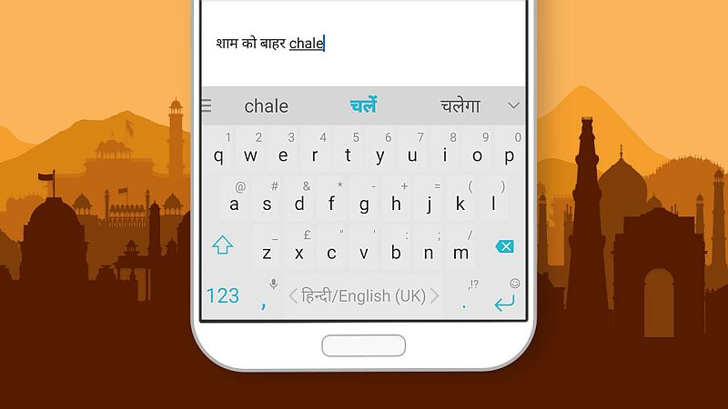 SwiftKey for Android Gets GIF Support, Transliteration for 8 Indian Languages, and More