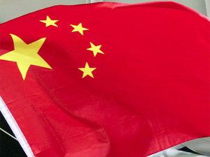 China warns Donald Trump against approving US-Taiwan travel bill