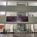 Utkal University rural campus to offer courses on education, communication